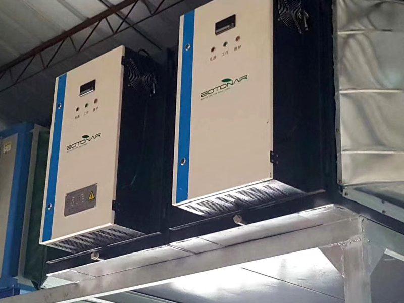 Electrostatic Kitchen Smoke Filtration Machine
